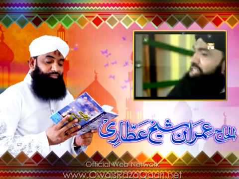 Owais Raza Qadri 2013 New Mahfil e Naat Promo Of Cooming Soon Mehfil