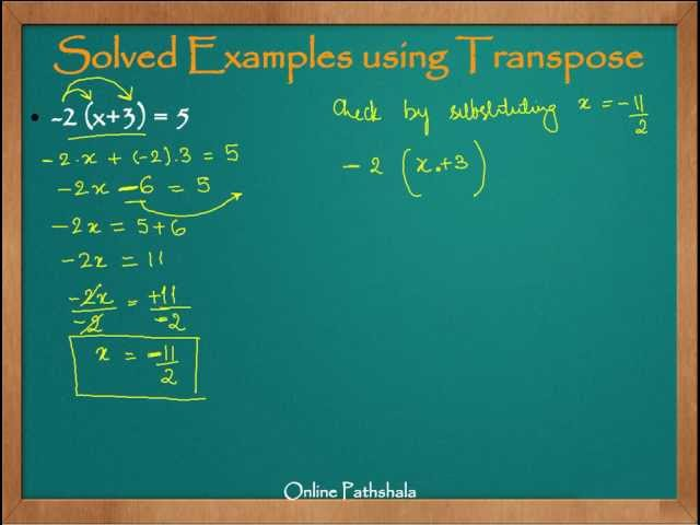 Ch04_09 Solving algebraic equations using transpose method CBSE MATHS