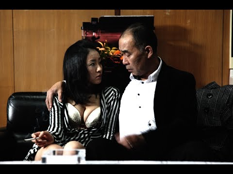 'Cold Fish' (冷たい熱帯魚 - Sion Sono, Japan, 2010) English-subtitled Trailer