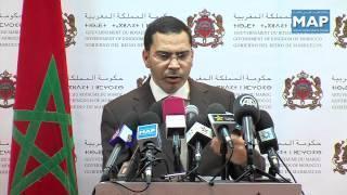 السياسة المغربية في مجال الثروات الطبيعية للأقاليم الجنوبية تعتمد الوضوح والانفتاح الخلفي