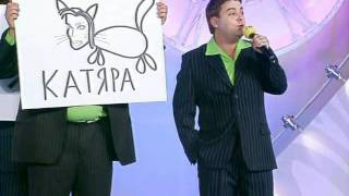 КВН Лучшее: КВН Юрмала (2006) - ПриМа