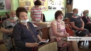 У Лисичанській міській організації ветеранів відбулась презентація нових книжок