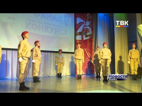 В Бердске впервые в Сибири провели конкурс «Мисс Юнармия»