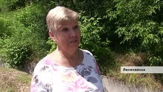 """У Лисичанську продовжується ремонт мосту в районі заводу """"Пролетарій"""""""