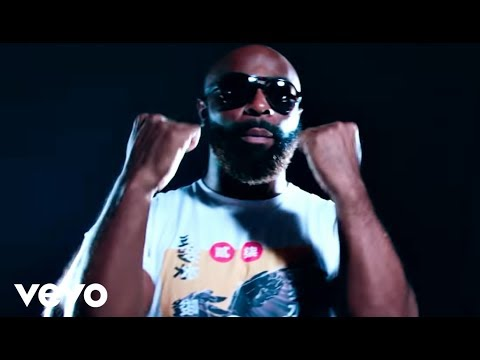 Kaaris - 2.7 Zéro 10. 17 ft. Gucci Mane