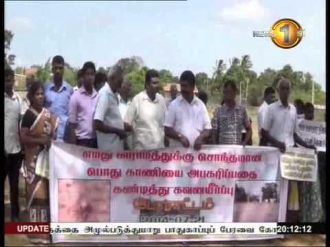 Newsfirst Prime time 8PM Shakthi TV news 21st July 2014
