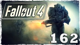 Fallout 4. #162: Битва за Банкер Хилл.