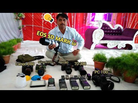 DSLR 📸 || funny prank with Nikon & Canon || sanju saras |