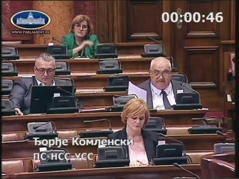 Ђорђе Комленски Реплика Алексићу 25.04.2018.