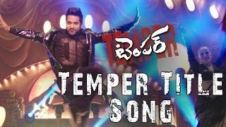 Temper Movie Title Song Trailer