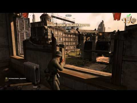 Sniper Elite V2: Stealth Приключения #4 - За пределами
