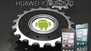 Desbloquear El Bootloader Oficialmente En El Huawei Y300