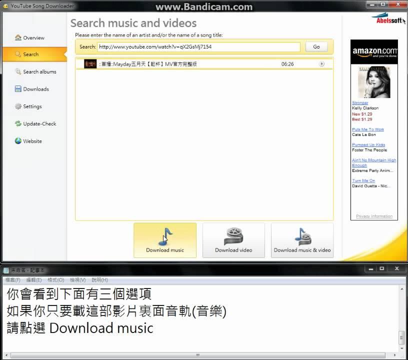 Chinesische Musik - Traditionelle Chinesische Musik