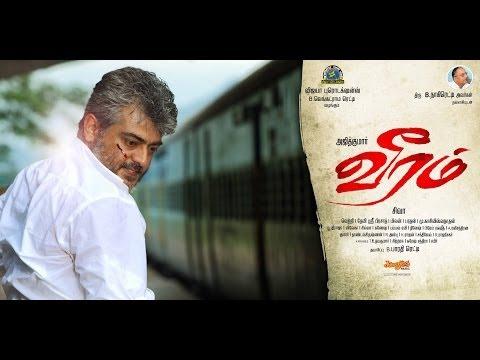 Veeram Tamil Movie online Review