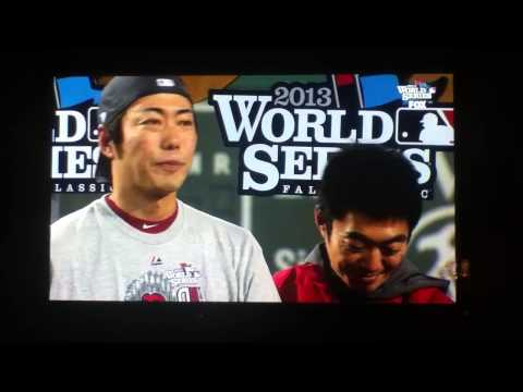 Koji Uehara Interview After Winning World Series!