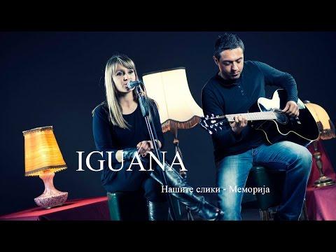 Нашите слики од Меморија во изведба на Игуана