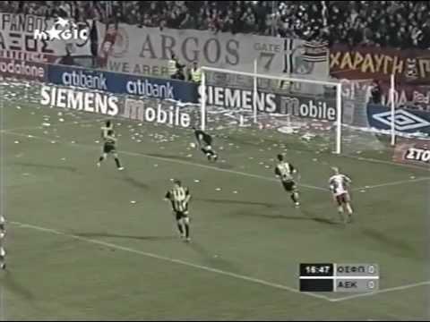 Olympiakos - AEK 0 - 1 14.03.2004 23η Αγ. 2003-2004