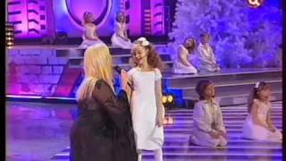 Домисолька и Таисия Повалий - Мама-мамочка Скачать клип, смотреть клип, скачать песню