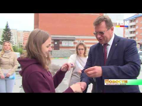 Ключи от квартир торжественно вручили шести детям-сиротам из Искитимского района