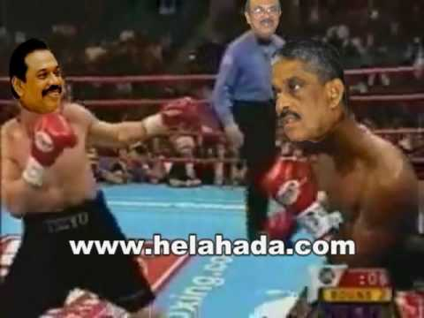 Sarath Fonseka vs Mahinda Rajapaksa - Boxing Fight