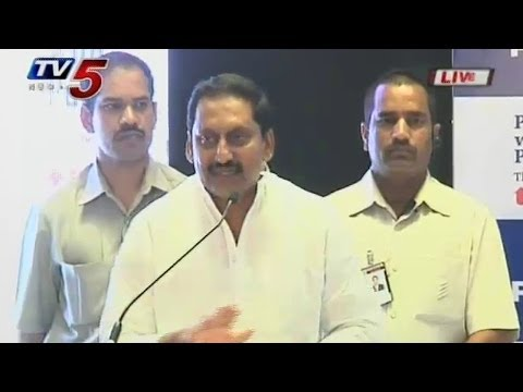 CM kiran Speech At PepsiCO Sri City