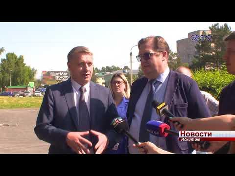 Заместитель министра ЖКХ Новосибирской области оценил реализацию федеральных проектов в Искитиме