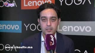 حواسيب جديدة بخصائص مميزة تطرحها Lenovo بالأسواق المغربية       مال و أعمال