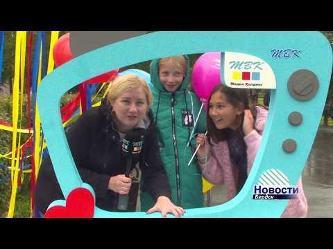 На праздновании Дня города Медиа Холдинг ТВК организовал свою площадку в городском парке