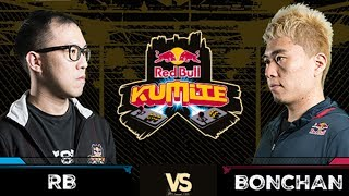Red Bull Kumite 2017: RB vs  Bonchan | Top 16