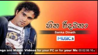 Hitha Ridawana - Sanka Dineth