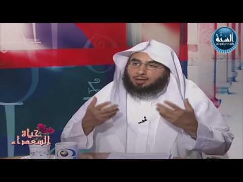 القرآن الكريم هدى وشفاء للمؤمنين