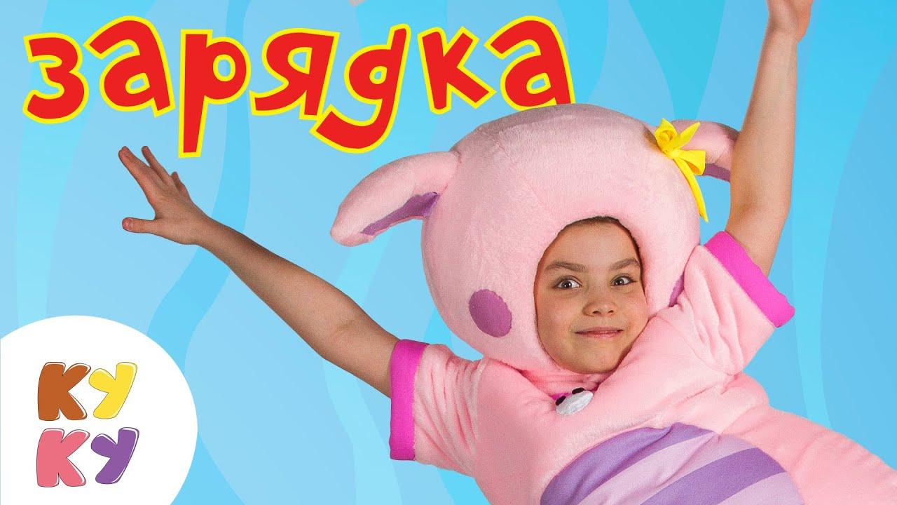 Песни для детей: тексты и музыка детских песен.