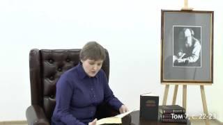 """""""Читаем Солженицына"""". """"Красное колесо"""" - тома 7 - 10"""