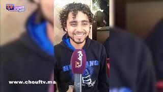 من أمام مطار محمد الخامس..أصغر مغربي كان محتجز فليبيا يكشف حجم المعاناة..كانو كايعطيونا وجبة وحدة فالنهار ( فيديو) |