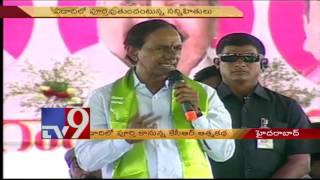 KCR begins work on autobiography!..