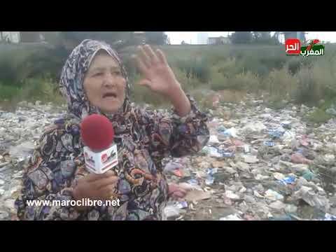 واش هذي عيشة عايشينها سكان البراهمة 1 ??? منطقة معزولة بين الطريق السيار و معمل الحديد و الأزبال