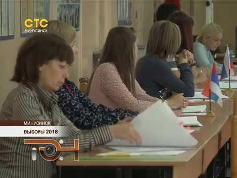 Выборы губернатора Красноярского края-2