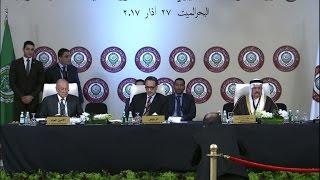 بدء اجتماعات وزراء خارجية الدول العربية تمهيدا للقمة العربية |