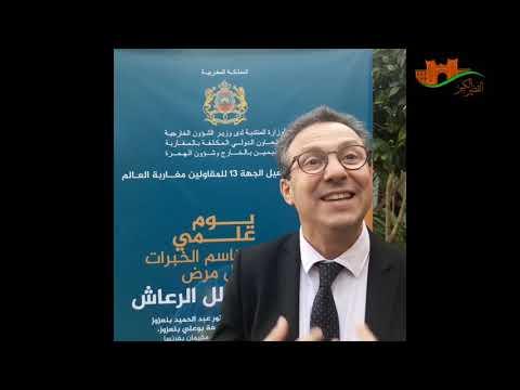 دردشة قصرية : الدكتور عبد الحميد بن عزوز