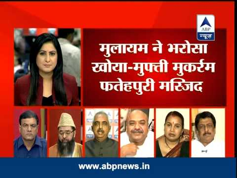 ABP DEBATE: Anger from the Muslim vote bank likely to cost Mulayam Singh Yadav?