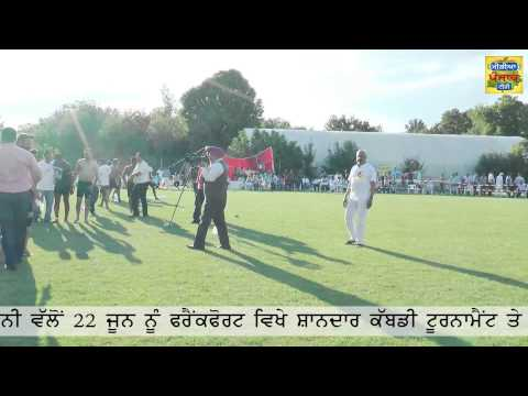 Kabbadi Frankfurt 220614 - Media Punjab TV Part3 End