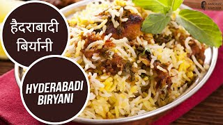 Hyderabadi Chicken Biryani ..