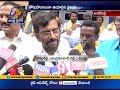 Minister Somireddy Slams BJP & YCP | Over Kadapa Steel Plant