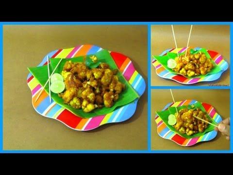 Vengaya Cauliflower Pakoda recipe