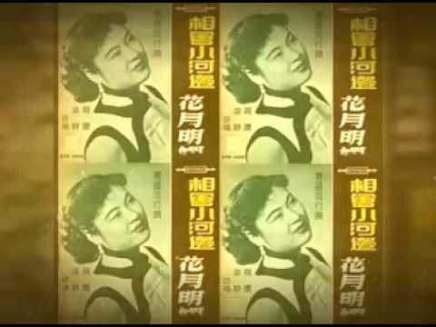 Negaraku , Mamula Moon, La Rosalie (original Cantonese version since 1928) 馬來西亞國歌