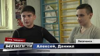 Развитие спорта в районе з-да РТИ Лисичанска