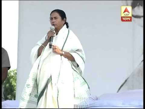Mamata Banerjee attacks Narendra Modi from Ramlila Maidan