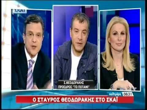 Ο Σταύρος Θεοδωράκης στην εκπομπή Καλημέρα Σκαϊ - Ά μέρος