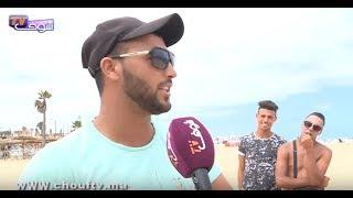 بالفيديو.. البوطا و الكوكوط و ليزور فشاطئ الصابليط بالمحمدية |