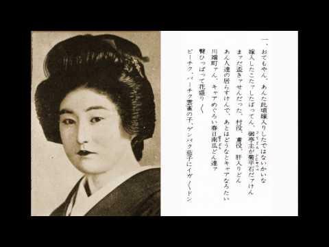 赤坂小梅の画像 p1_2